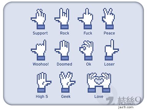 對他們來說,世界上最廣為人知的一隻手,無疑就是 ...